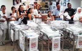 יולדות, אבות ומיילדות בבית החולים