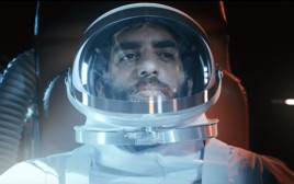 """טונה """"אבודים בחלל"""""""