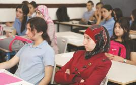 תלמידות בבית ספר באבו גוש