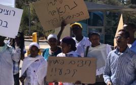 הפגנה של יוצאי אתיופיה במבשרת