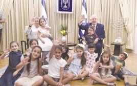 הנשיא ריבלין ותלמידי כיתה א'