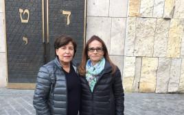 אילנה רומנו (מימין) ואנקי שפיצר