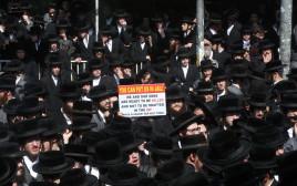 הפגנה בירושלים נגד גיוס חרדים