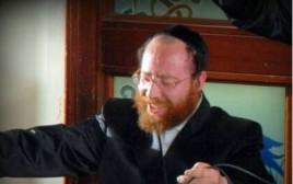 שלמה זלמן בלוי