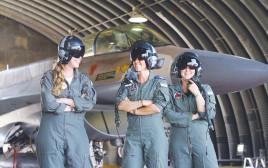 נשות צוות אוויר