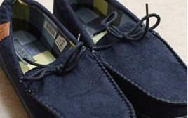 """נעלי הבית ה""""נאציות"""""""