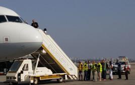 מטוס לופטנזה שנחת נחיתת חירום
