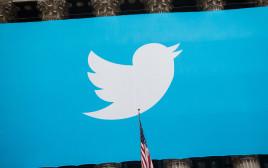 טוויטר