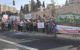 מאבק נגד מעבר המכללות הצבאיות לירושלים