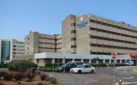 בית החולים הלל יפה