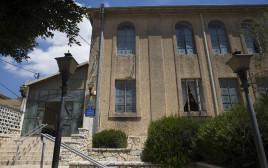 בית הכנסת ישורון בגדרה