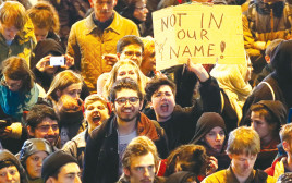 """הפגנות נגד """"אלטרנטיבה לגרמניה"""""""