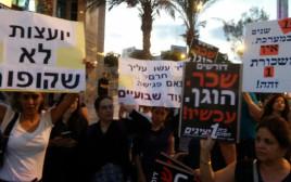 מחאת עובדי ההוראה