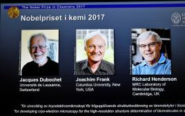 זוכי פרס נובל לכימיה