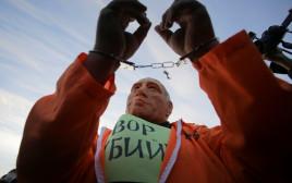 הפגנה בסנט פטרסבורג נגד פוטין