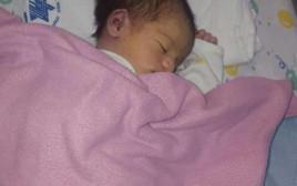 התינוק מוחמד