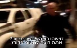 שוטר מאיים על מפגינים חרדים
