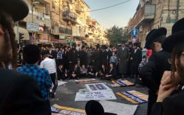 חרדים מפגינים בכיכר השבת