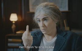 """גולדה מאיר, """"היהודים באים"""", צילום: באדיבות """"כאן"""""""