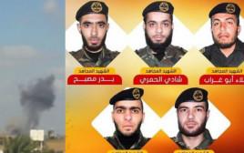 הרוגי הג'יהאד האסלאמי שגופותיהם נמצאות בידי ישראל