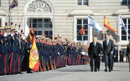 הנשיא ריבלין, קבלת פנים ממלכתית בספרד