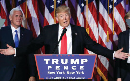 דונלד טראמפ בנאום הניצחון לאחר פרסום תוצאות הבחירות