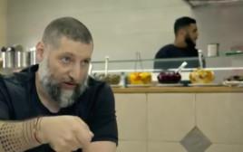 אסף גרניט,  ''מהפכה במטבח''