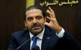 סעד אל חרירי ראש ממשלת לבנון המתפטר