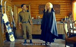 היהודים באים, עונה 3