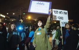 הצעדה בתל אביב לציון יום המאבק באלימות נגד נשים