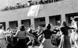 """חגיגות בישוב היהודי אחרי ההצבעה באו""""ם, כ""""ט בנובמבר"""