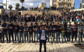 הפגנות בירושלים בתגובה להכרזת טראמפ