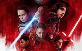 מלחמת הכוכבים: אחרוני הג'דיי