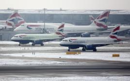 מטוסים בנמל התעופה המושלג