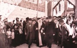 תומאס מסריק (שלישי מימין) בירושלים