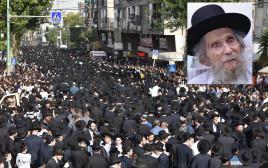 הלוויתו של הרב שטיינמן