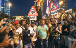 מחאת יוצאי אתיופיה