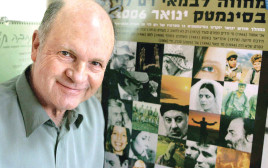 רם לוי במאי צילום יהונתן שאול