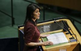 """ניקי היילי נואמת בעצרת האו""""ם"""