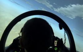 הטיסה המסכמת של צוער בקורס 175 של חיל האוויר