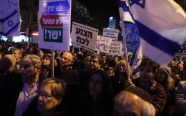 ההפגנה בכיכר ציון