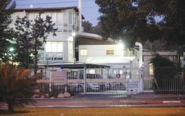המכון לרפואה משפטית בתל אביב