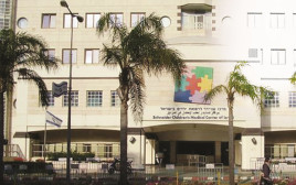 בית החולים שניידר