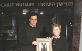 רחל עזריה ושמעון סבג