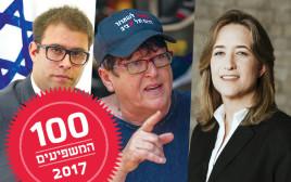 אילנה דיין, שפי פז, אורן חזן