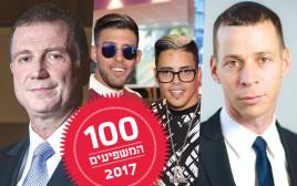 עמית סגל, סטטיק ובן אל, יולי אדלשטיין