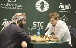 אליפות העולם בשחמט בסעודיה