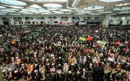 עצרת תמיכה במשטר באיראן