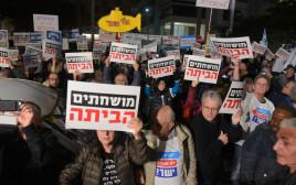 הפגנה נגד השחיתות השלטונית בתל אביב