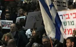 """שלט נגד נתניהו בהפגנה בת""""א, """"בוגדיהו"""""""